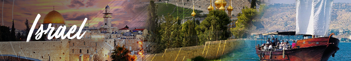 Israel - Holy Land